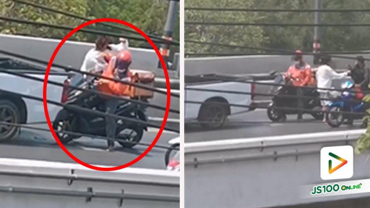 รวบตัวชายคลั่ง! เฉี่ยวชนจยย.บนสะพานปิ่นเกล้า ก่อนชกต่อยหลายครั้ง พลเมืองดีเข้าห้ามถูกชกพร้อมชักปืนขู่ (25/02/2021)