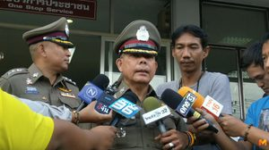 ตำรวจยังไม่สรุป!! ปมเสมียนทนายแย่งปืน หรือ ตำรวจศาลยื่นให้