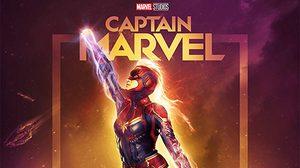 บรี ลาร์สัน แชร์กิจกรรม เปิดบริจาคให้เด็กผู้หญิงในแอลเอ ได้เข้าไปดูหนัง Captain Marvel