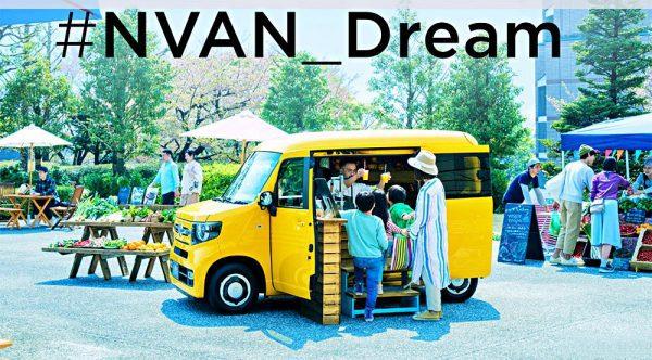 NVAN_Dream