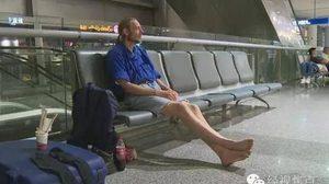 พิษรักออนไลน์ ! สาวจีนเบี้ยวนัด ปล่อยฝรั่งรอเก้อที่สนามบิน 10 วัน