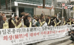 ชาวเกาหลีใต้ประท้วงผู้นำญี่ปุ่น