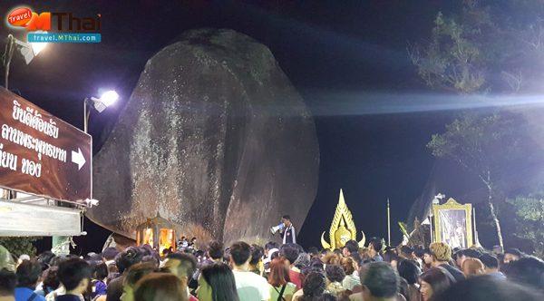 kidchagood janthaburi 2