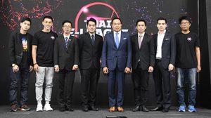 จัดแข่งลีกอาชีพ! ส.บอลจับมือ 'โคนามิ' เปิดตัวไทยลีกลงเกม 'PES 2019'