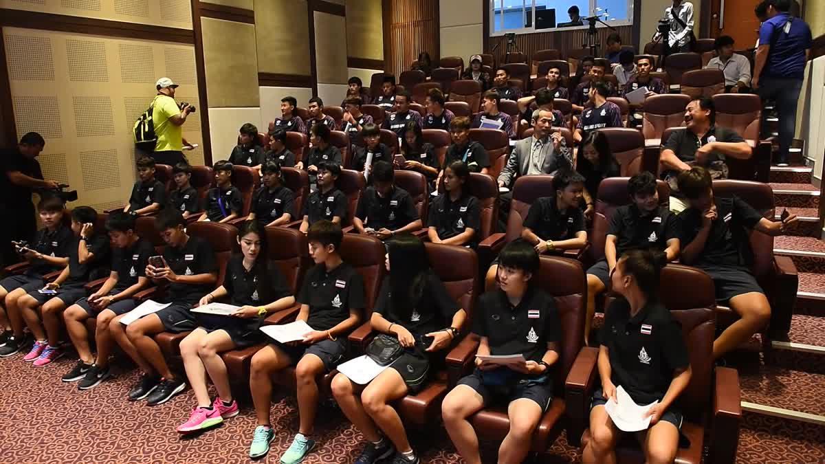 ฟุตซอลทีมชาติไทย ชาย,หญิง รายงานตัววันแรก