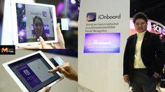 SCB เผยกลยุทธ์ใหม่ Wealth Management มากับแพลตฟอร์ม iOnboard เปิดบัญชีใน 9 นาที