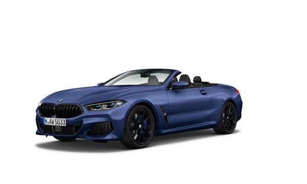 BMW Series 8 Heritage Edition