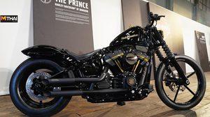 Harley-Davidson® ประกาศผล ผู้ชนะการประกวด BATTLE OF THE KINGS