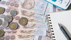 เดี๋ยวก็รู้ว่าหมู่หรือจ่า! ดวงการเงิน 12 ราศี เดือนมีนาคม 2560 โดย อ.คฑา ชินบัญชร