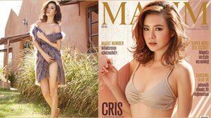 คริส Maxim เมนเทอร์สาวสวย กับแฟชั่นสุดสตรอง