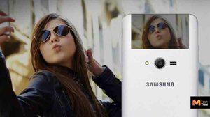Samsung โชว์สิทธิบัตรใหม่ จอพับไปด้านหลัง และมาพร้อมกล้องเดี่ยว
