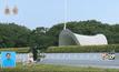 ญี่ปุ่นจัดพิธีรำลึก 71 ปีปรมาณูถล่มฮิโรชิมา