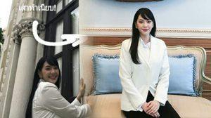 ราศีจับ! เฌอปราง BNK48 'ลุคนายกหญิงฯ' ส่ง #CherprangBNK48 ติดแฮชแท็กฮอต!