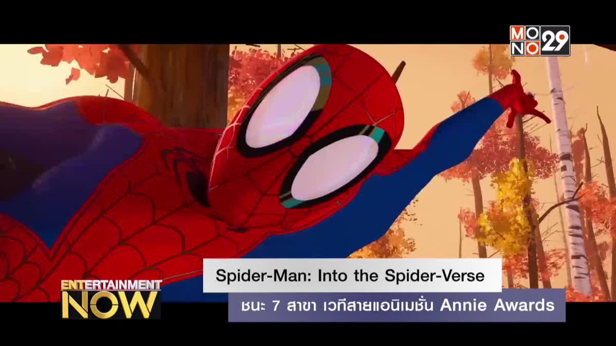 Spider-Man: Into the Spider-Verse ชนะ 7 สาขา เวทีสายแอนิเมชั่น Annie Awards