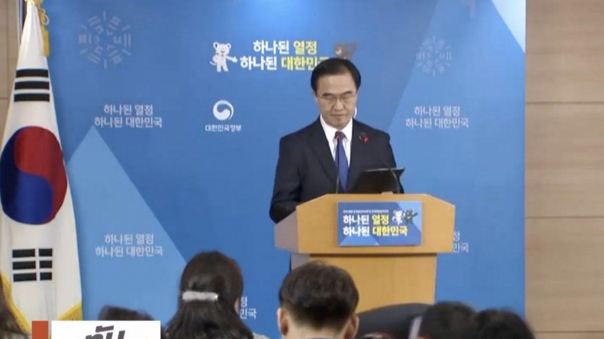 เกาหลีใต้ยินดีเกาหลีเหนือจะเข้าร่วมโอลิมปิก 2018