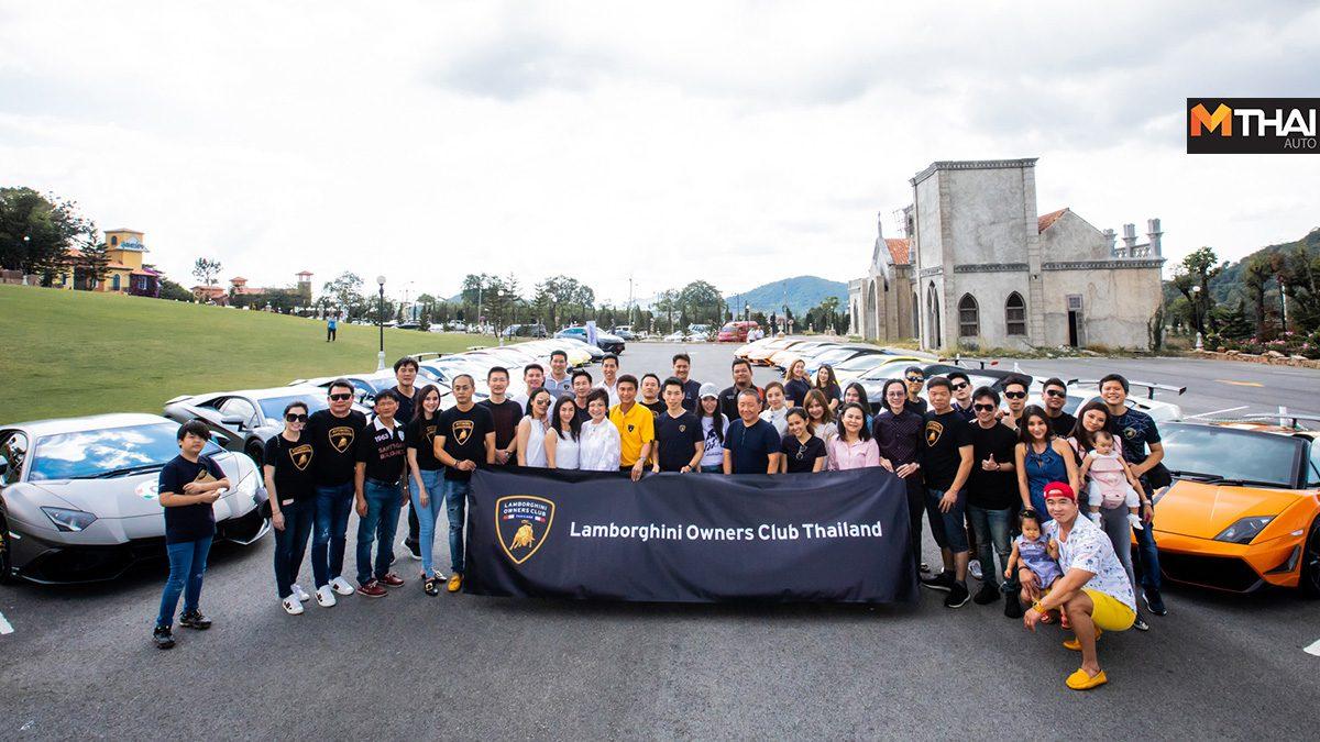 Lamborghini Owners Club Thailand จัดทริป CSR  แบ่งปันความสุขให้สังคม