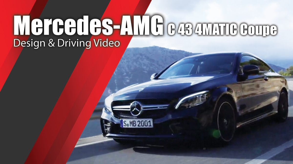 Mercedes-AMG C 43 4MATIC Coupe - Design & Driving Video