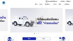 "Carmana เผยโฉมใหม่เว็บไซต์ พร้อมเปิดตัวบริการ ""สินเชื่อรถเสกเงิน"" เตรียมอัดโปรโมชั่นพิเศษในงาน Bangkok Used Car Show 2018"