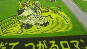 ศิลปะ การ์ทำนาของญี่ปุ่นให้เป็นรูปการ์ตูนอนิเมะ