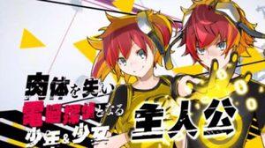 อัพเดทข้อมูลเกม Digimon Story Cyber Sleuth