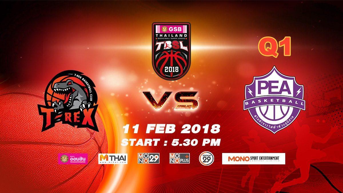 Q1 T-Rex (THA) VS PEA  (THA) : GSB TBSL 2018 (11 Feb 2018)