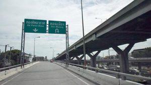 แจ้งปิดสะพาน ทางเข้าสนามบินดอนเมือง ตั้งแต่วันที่ 6 พ.ย. 60