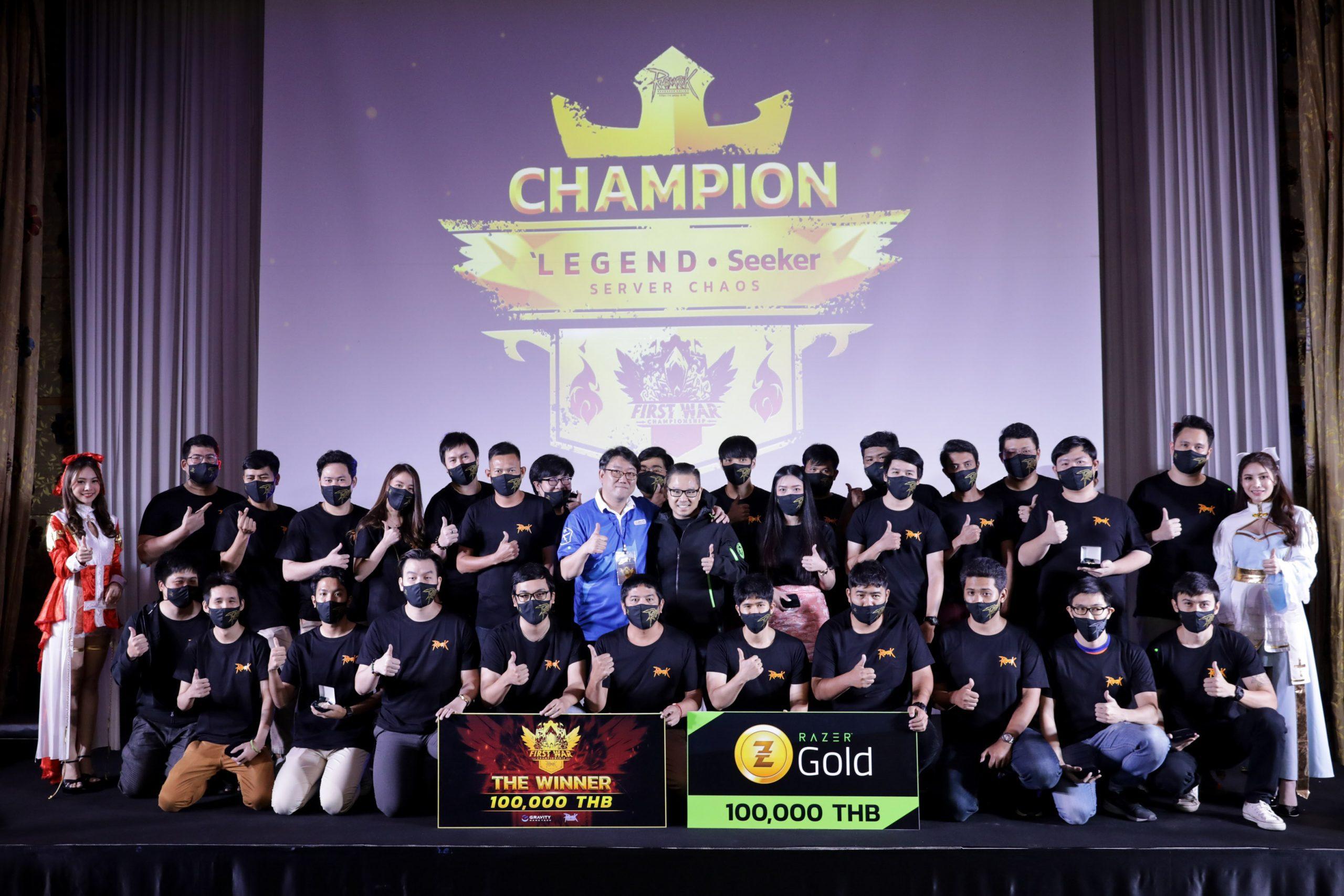 กราวิตี้ จัดงานใหญ่ มอบรางวัลผู้ชนะการแข่งขันเกม Ragnarok Online+Fan Meeting