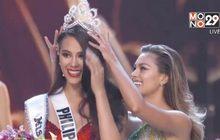 """สาวงามจากฟิลิปปินส์ คว้ามงกุฎ """"Miss Universe 2018″"""