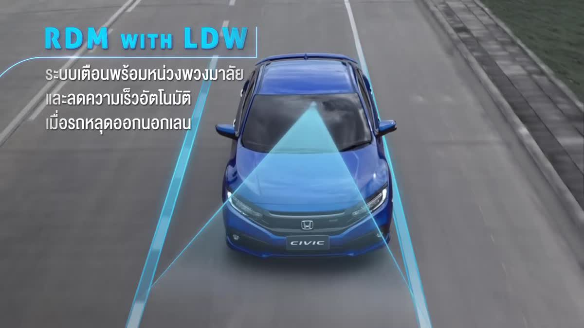 Honda SENSING Demonstration - SENSE OF WOMAN