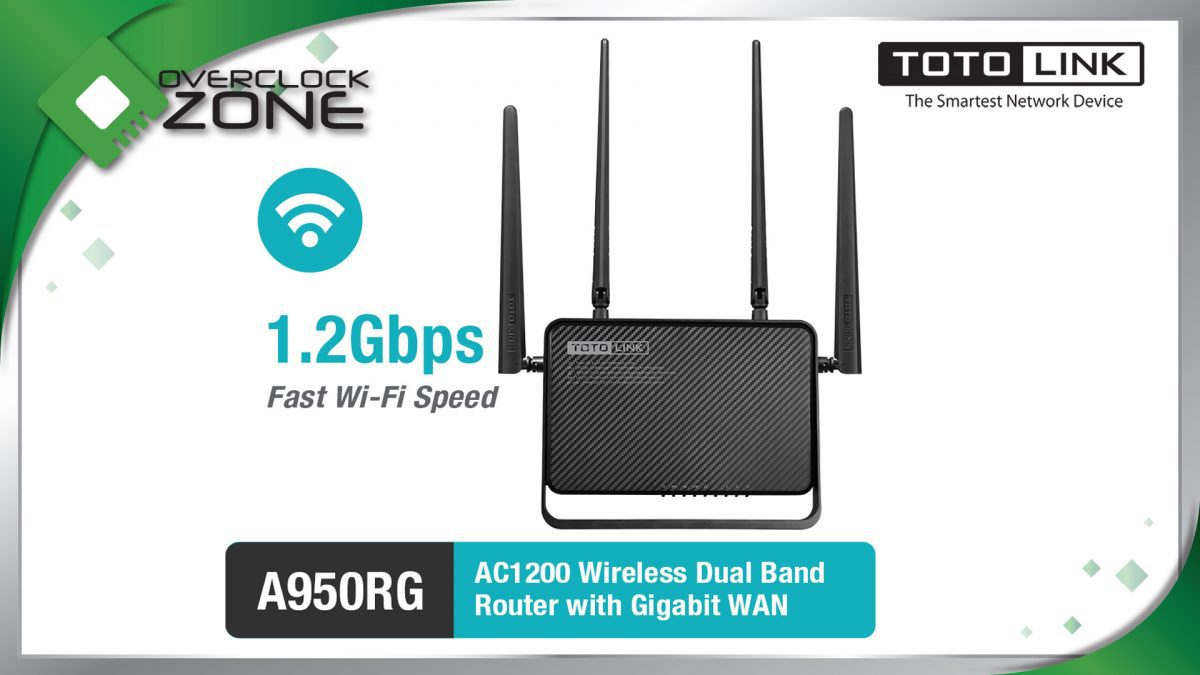 รีวิว TOTOLINK A950RG : AC1200 Wireless Router