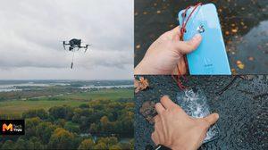 บ้าไปแล้ว!! ทดสอบ Droptest iPhone XR ที่ความสูง 305 เมตร