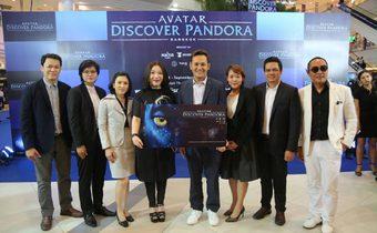 ผอ. MONO 29 ร่วมแถลงข่าว 'Avatar : Discover Pandora – Bangkok'