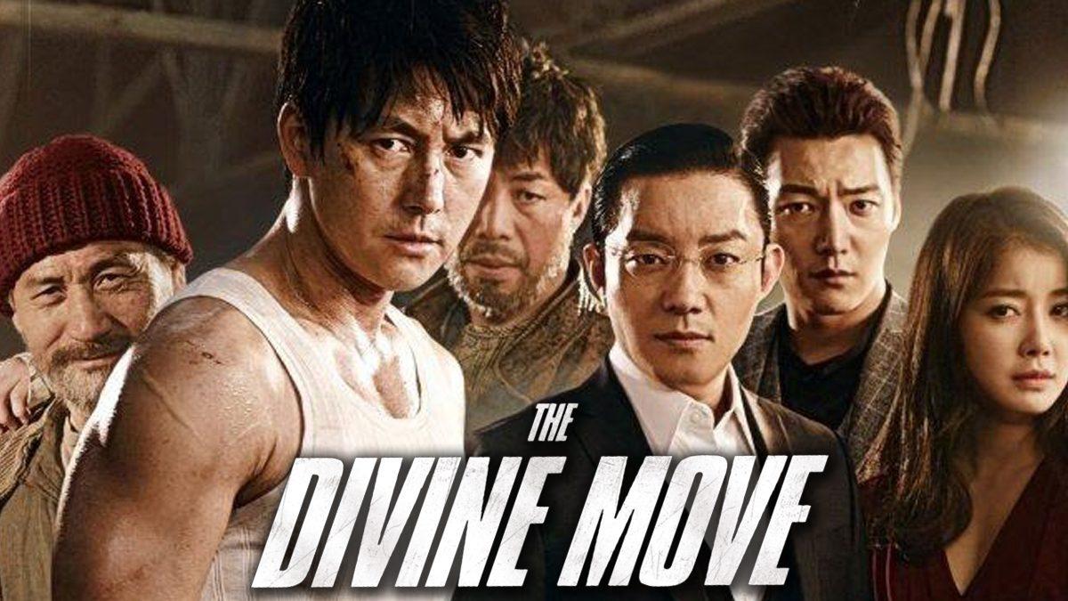 เซียนหมาก โค่นโคตรเซียน The Divine Move (หนังเต็มเรื่อง)
