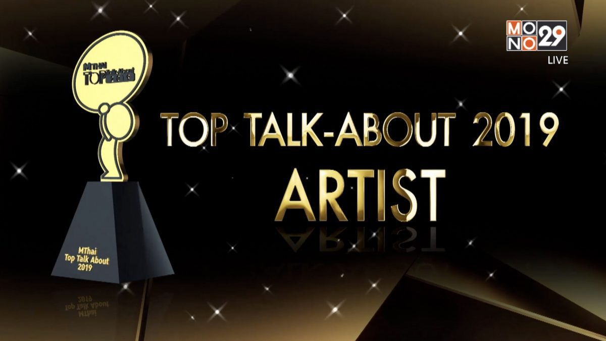 Candidate Top Talk About Artist
