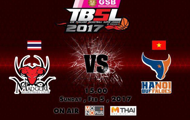 ไฮไลท์ การแข่งขันบาสเกตบอล GSB TBSL2017 Leg2 Madgoat VS Hanoi Buffaloes (Vietnam) 5/02/60