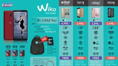 Wiko ยกทัพสมาร์ทโฟนจัดเต็มลุยงาน Thailand Mobile Expo 2018
