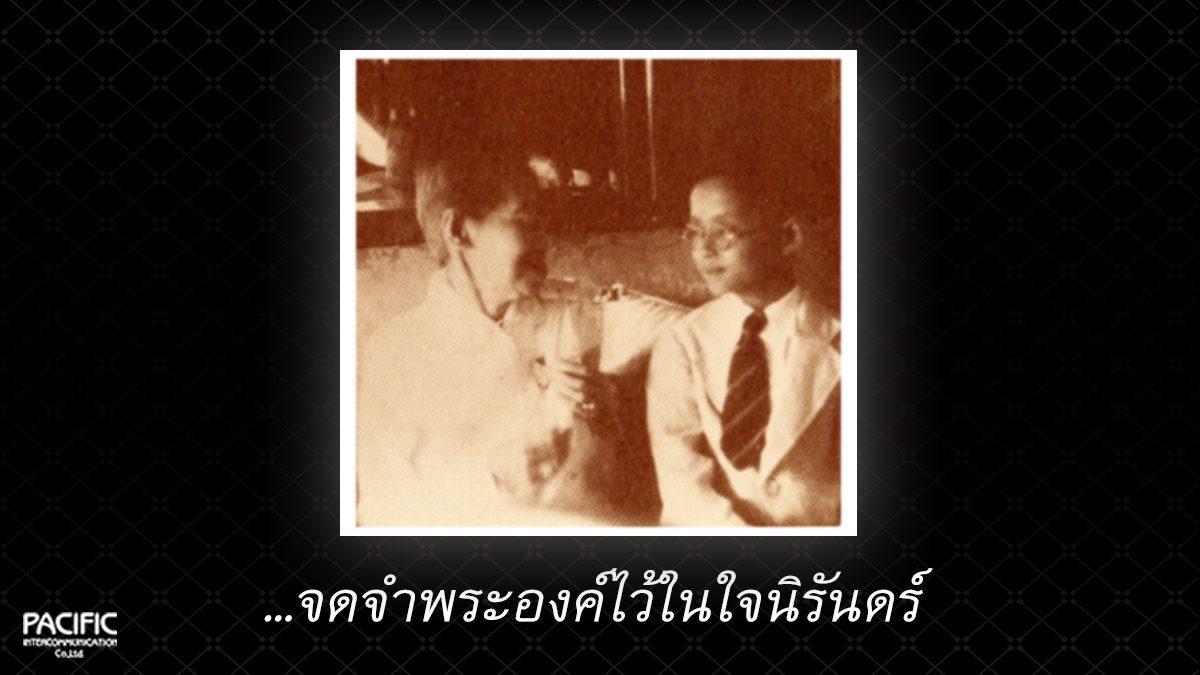 79 วัน ก่อนการกราบลา - บันทึกไทยบันทึกพระชนมชีพ