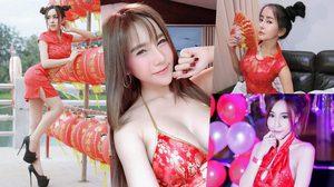 ร้อนแรงรับตรุษจีน!! รวมสาว พริตตี้ น่ารักเซ็กซี่ในชุดกี่เพ้า
