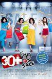 30+ โสดออนเซล 30+ On Sale