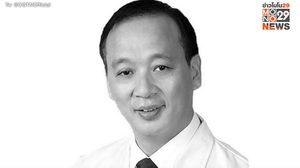 บุคลากรทางการแพทย์จีน เสียชีวิตเพิ่มอีก 1 หลังติดเชื้อ โควิด-19