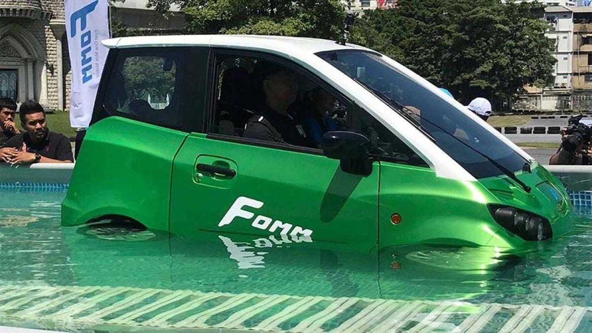 เหลือเชื่อ!! FOMM One รถยนต์ไฟฟ้า ไซส์มินิ 4 ที่นั่ง สามารถลอยน้ำได้ความลึกถึง 70 เซนติเมตร
