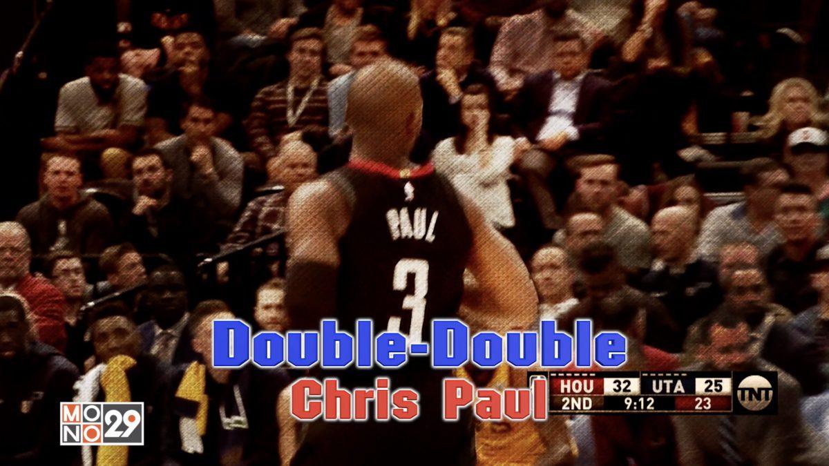 Double-Double Chris Paul
