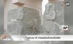 ประนามISทำลายเมืองโบราณในอิรัก