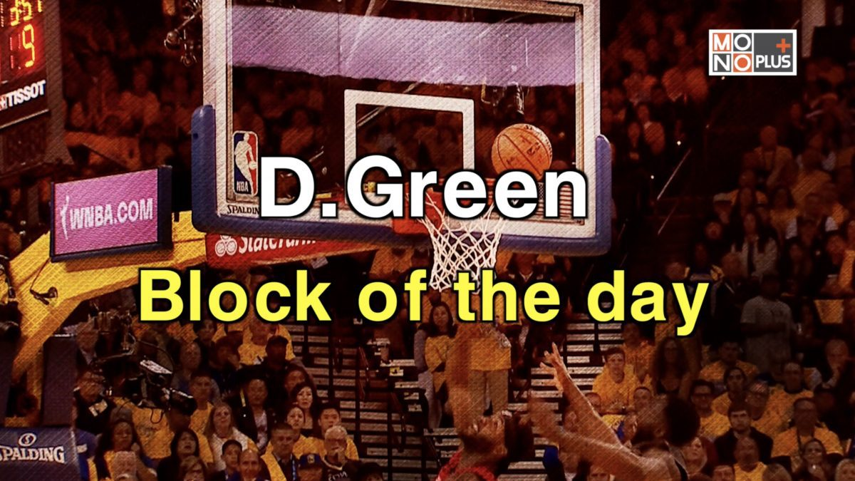 D.Green Block of the day