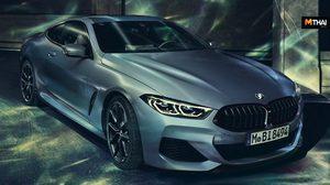 BMW M850i xDrive First Edition 2019 ใหม่ ซีดานรุ่นพิเศษ