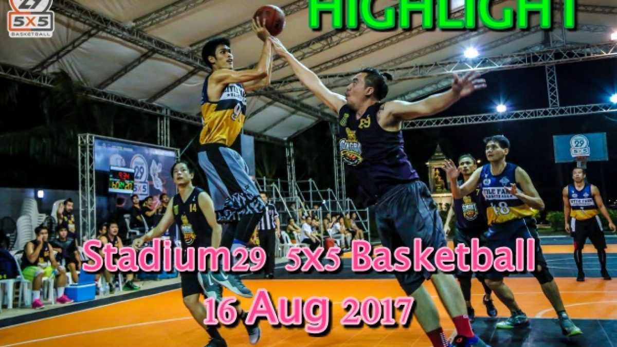 Highlight Stadium29 5x5 Basketball ( 16 Aug 2017 )