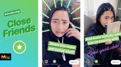 Instagram เปิดตัวฟีเจอร์ใหม่ Close Friends เพื่อนสนิท ให้แชร์เรื่องราวที่มีความเป็นส่วนตัวมากขึ้น
