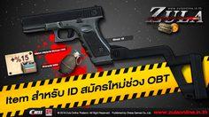 Zula Online OBT 14 มีนาคมนี้ สมัคร ID ใหม่ รับทันที Glock18!