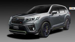 Subaru จะเปิดตัว Forester และ Impreza STI ตัว Concept ในเดือนหน้า