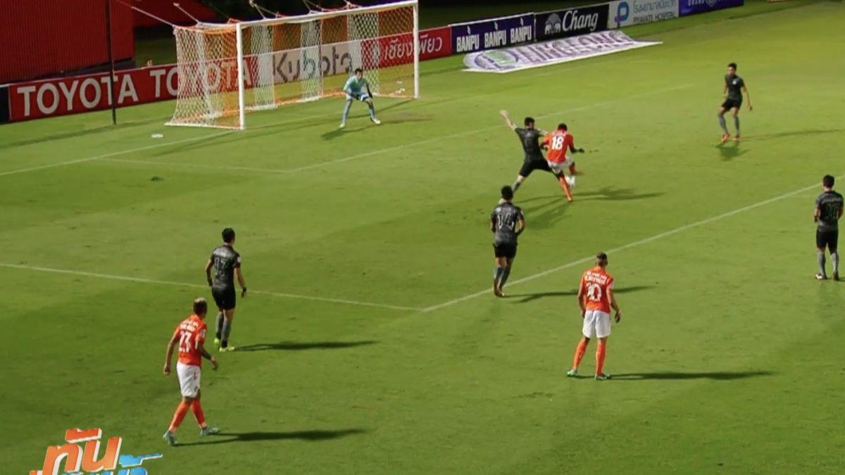บุรีรัมย์บุกทุบราชบุรี 2-0 ฟุตบอลไทยลีก